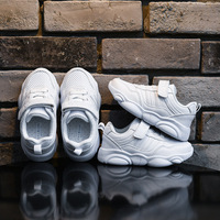 https://ae01.alicdn.com/kf/Hd7162ca856364a26a580252ec0b4169aV/White-Shoes-CHILDREN-S-Shoes-Autumn-New-Style-Students-Pure-White-Athletic-Shoes-BOY-S-Casual.jpg