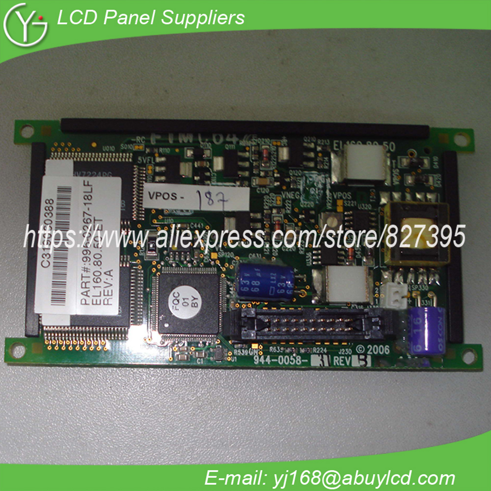 EL160.80.50 ET Lcd Panel