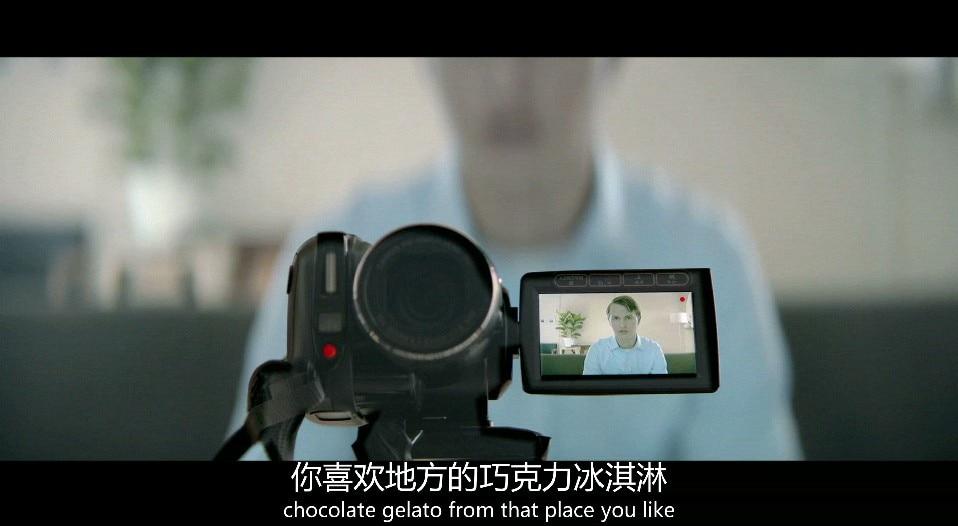 乔纳森影片剧照4
