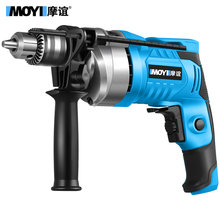 MOYI 220V Impact electric drill Domestic Multifunctional electric drill High-power drill with adjustable speed