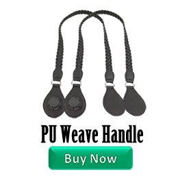 编织绳提手