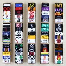 Носки, весна-осень, милые белые хлопковые Дышащие длинные носки с буквенным принтом, уличные личные парные носки в стиле Харадзюку
