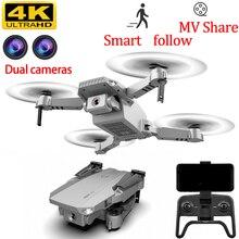 4k Drones With Camera Hd Profissional Rc Airplane Selfie Mini Drone Dron Long Flight Time Folding Range Dual Camera Smart Follow