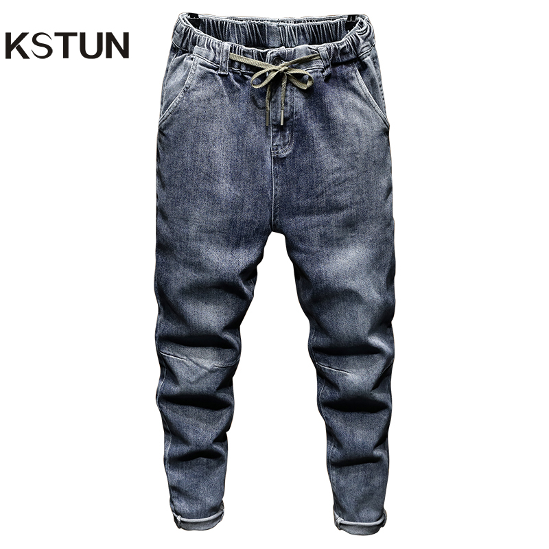 KSTUN Jogger Jeans Men Say Hi To The Denim Version Of Sweatpants The Elastic Drawstring Waist And Baggy Legs Are Comfortable