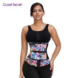 Corsé secreto mujeres Shapewear 7 huesos de acero entrenador de cintura vientre Control cintura Cincher Floral impresión doble correas ropa interior
