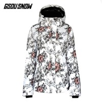 SMN Women Ski Jacket Winter Warm Outdoor Sport Floral Clothing Windproof Waterproof Skiing Snowboarding Jacket Snow Coat
