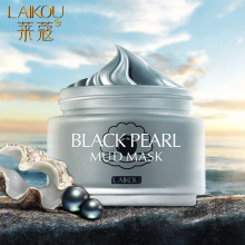 LAIKOU Black Pearl Mud Mask Facial Oil Control Moisturizing Whitening Blackhead Removal Korean Mask Skin Care pearl mask