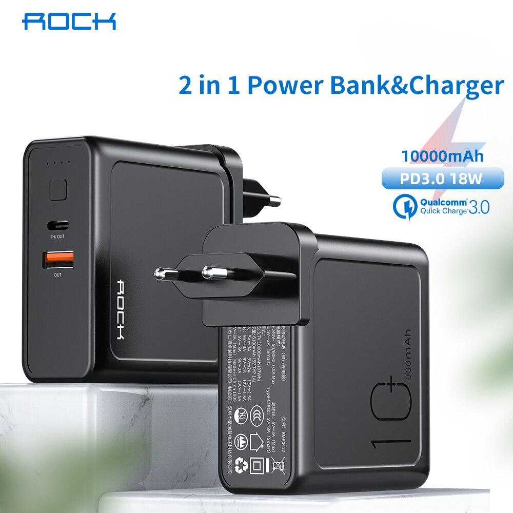 ROCK 18 Вт PD быстрое зарядное устройство 10000 мАч EU складной 2 в 1 PD 3,0 QC 3,0 USB Type C зарядное устройство для зарядки внешний аккумулятор