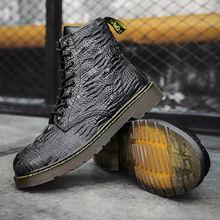 Мужские ботинки с узором «крокодиловая кожа»; Черные модные