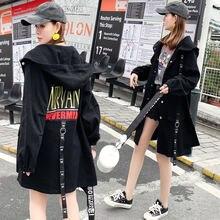 Женская джинсовая куртка с капюшоном свободная черная из денима