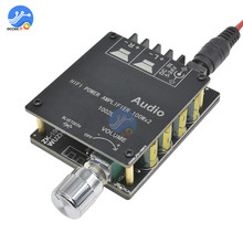 ミニワイヤレスbluetooth 5.0 デジタルアンプボード 100Wx2 ハイパワーステレオアンプスピーカーボリュームコントロールamplificador
