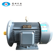 цена на CE Approved YC electric motor for coffee grinder for food machinery with silicon-steel-sheet stator