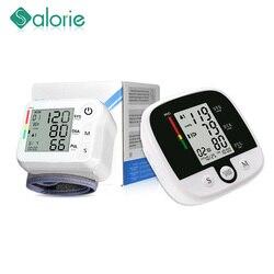 32cm Upper Arm blood pressure monitor Pulse Gauge Meter BP Heart Beat Rate Tonometer Digital LCD Sphygmomanometer