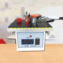Кромкооблицовочная машина мини ПВХ кромкооблицовочная машина с разрезом двухстороннее клеевое покрытие портативный бытовой Малый