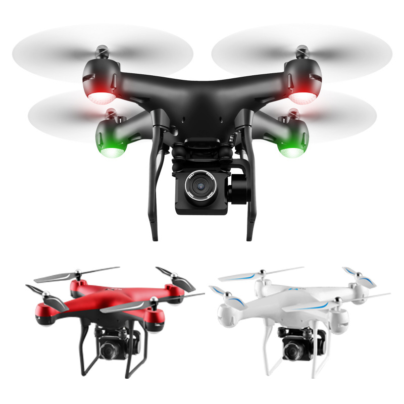 Unmanned Aerial Vehicle Aerial Photography High-definition Remote Control Aircraft Model Airplane WiFi Image Transmission Quadco