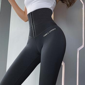 Spodnie termokurczliwe z wysokim stanem spodnie do ćwiczeń legginsy sportowe damskie do fitnessu spodnie damskie bieganie trening rajstopy odzież sportowa tanie i dobre opinie HAIMAITONG CN (pochodzenie) guzik NYLON WOMEN Dobrze pasuje do rozmiaru wybierz swój normalny rozmiar Yoga Spodnie do kostek