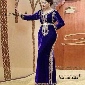 Royal Blue Muslim Long Evening Dress Gold Lace Mermaid Dubai Moroccan Kaftan Sleeves Formal dress Party gown