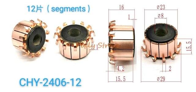 1PC 8x23x16mm 12P zęby miedziany hak typu silnik elektryczny komutator CP1201A/CHY 2406 12