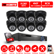 8Channel CCTV System Super HD 5MP AHD DVR kit 8Pcs Security Black Indoor Night Vision Camera Set 3G WIFI