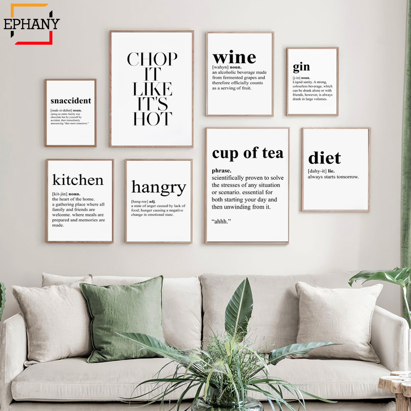 Kitchen Wall Print Cup of Tea Snaccident Dining Room Wall Art Funny Quotes Home Decor Nordic Minimalism Canvas Poster Painting