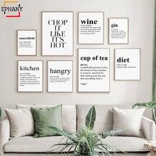 Cozinha impressão da parede copo de chá snaccident sala de jantar arte da parede citações engraçadas decoração para casa nordic minimalismo lona cartaz pintura