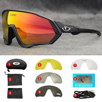 Polarized Cycling sunglasses Cycling Eyewear Photochromic gafas occhiali ciclismo Mountain Bike Bicycle MTB Cycling glasses