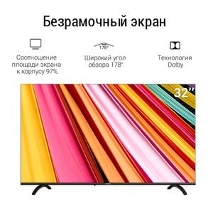 Телевизор LED 32 дюйма ТВ Skyworth 32E20 HD TV Угол обзора 178°  3239InchTv
