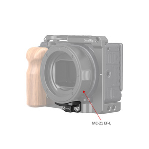 Image 3 - SmallRig for Sigma fp Camera Cage Lens Adapter Support For SIGMA MC 21(EF L)/MC 21(SA L) Mount Lens Protective Adapter   2650