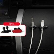 цена на 8Pcs/set Multifunction Cable Holder Car Cable Clip Earphone Cable Organizer Black