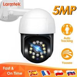 IP-камера Yoosee, 5 Мп, PTZ, Wi-Fi, 1080P