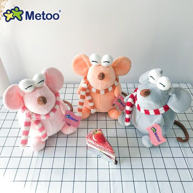Мягкая плюшевая игрушка крыса Metoo, 24 см. 2