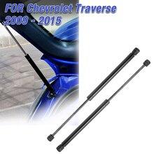 цена Car Rear Tailgate Trunk Lift Support For Chevrolet Traverse 2009 - 2015 2PCS Gas Spring Shock Lift Strut Struts Support Damper онлайн в 2017 году