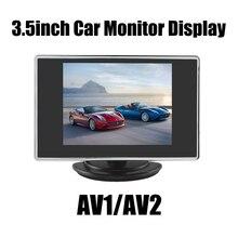 3,5 дюймов hd Автомобильный ЖК-монитор видео вход заднего вида дисплей мини-монитор HD мини CCTV монитор CCTV тестер