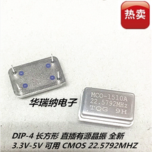 Active-Dip-Crystal 5pcs Rectangular DIP-4 And Full-Size Orginal 100%New