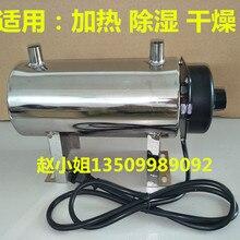 Нагреватель сжатого воздуха газовый нагреватель труба воздушный Нагреватель сухой нагрев электростатический Краскораспылитель