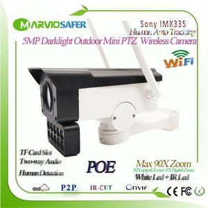 H.265 5MP 30x Zoom óptico seguimiento humano bala IP inalámbrico al aire libre POE cámara de red, sistema de vigilancia CCTV, Onvif RTSP