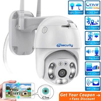 1080P PTZ IP камера Открытый скоростной купол беспроводной панорамирование 4X зум Авто трек круиз CCTV видеонаблюдения камера безопасности Wifi