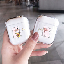Cute Cartoon Pig For apple Airpods1 2 Case Headphones Case Box Fashion Transparent Hard Case for air pods Protector Couple Case