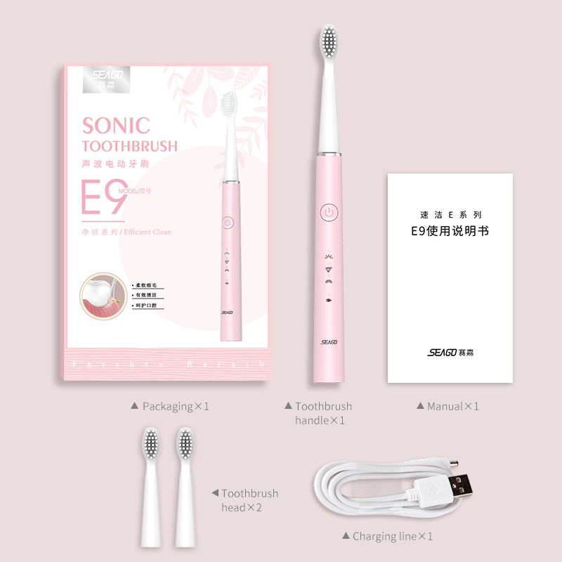 Seago Ultrasonic Electric Toothbrush USB Rechargeable Waterproof Tooth Brush for Adult Teeth Whitening Cleaning Massage