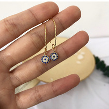 Hot Korean Fashion Trend 2019 New Earrings Net Red Simple Creative Crystal Glasses Women Wholesale Sales