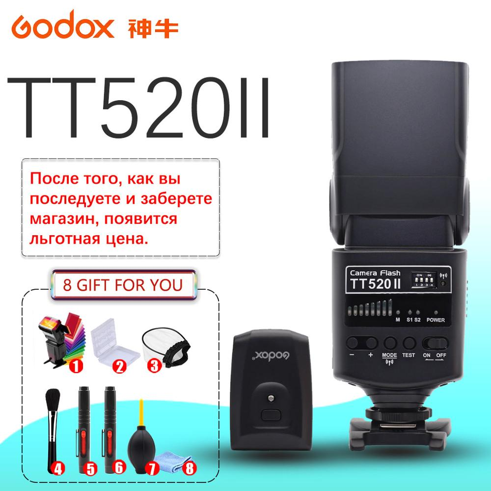 Godox TT520 II Flash TT520II with Build in 433MHz Wireless Signal +Color Filter Kit for Canon Nikon Pentax Olympus DSLR Cameras|Flashes| |  - title=