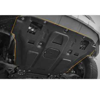 Lsrtw2017 Plastic Steel Car Engine Bottom Chassis Guard Board for Geely Boyue Atlas 2016 2017 2018 2019 2020 Accessories