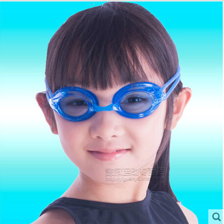 Swimming Goggles Genuine Product Waterproof Swimming Fog Mirror Exclusive for Children Boys And Girls Game Y570af Safety Goggles     - title=