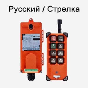 Image 2 - 좋은 F21 E1B 산업 범용 라디오 무선 원격 제어 오버 헤드 크레인 12V 18 65V 65 440V AC/dc에 대 한 8 채널 UTING
