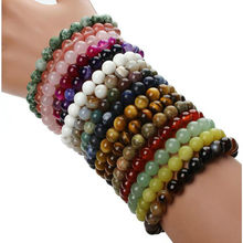 Yoga Bracelets Fashion Natural Stone Bracelets For Women Men Imitation Rose Quartzs Tiger Eyes Agates Beaded Pulseira Masculina(China)