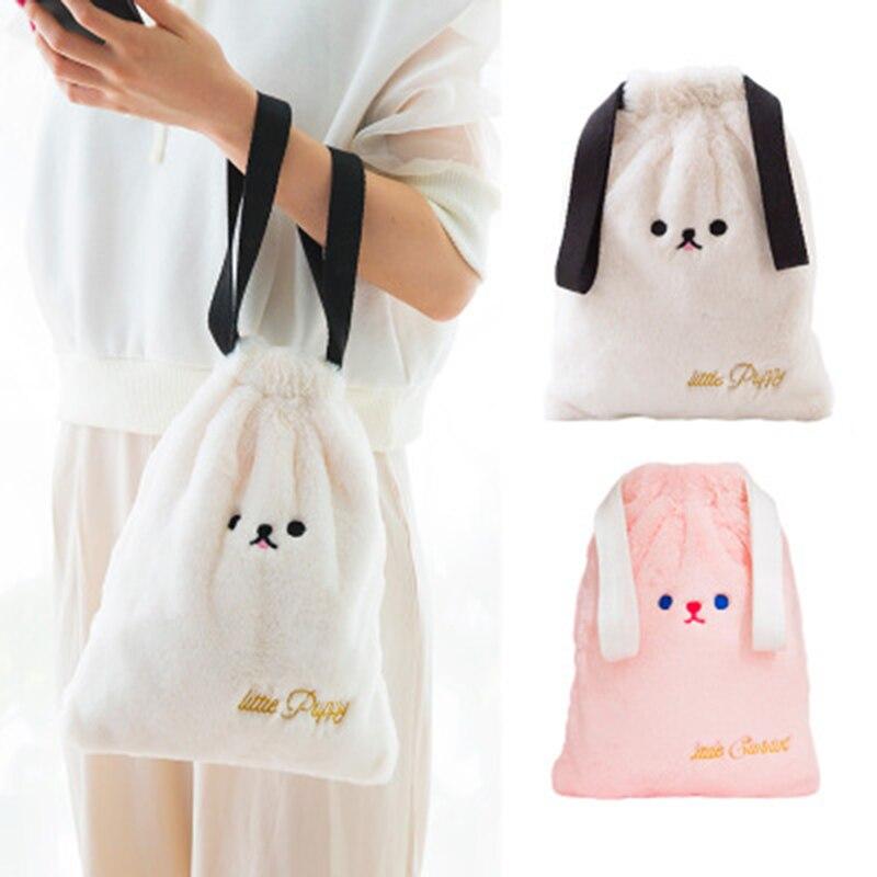 Ladies Girls Cute Cosmetic Bag Women Plush Mini Makeup Bag Storage Bag Travel Pouch Drawstring Organizer New