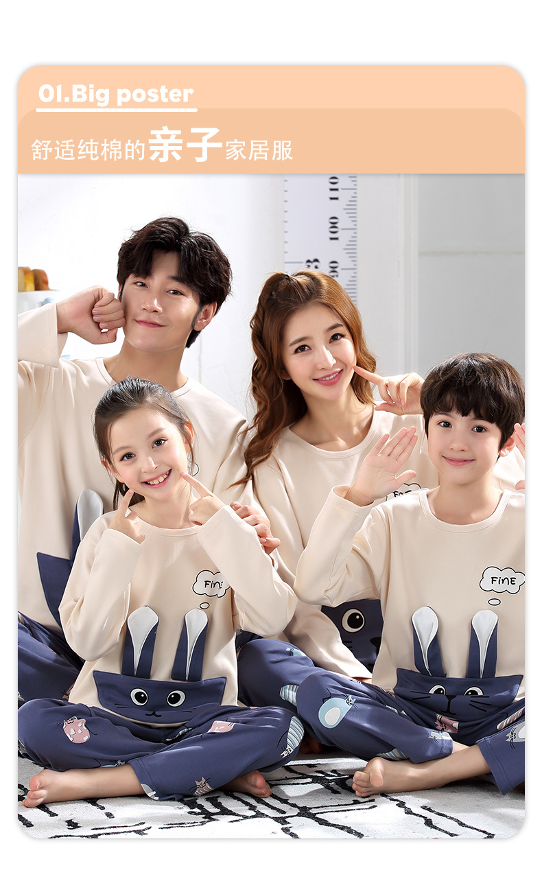 Hd726a8e37e924394968582839c05e9c7Q - Parent Child Kids Outfits Family Matching dad Mommy and Me Baby Pajamas Sets Sweaters Mother and Daughter Clothes Madre E Hija