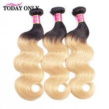 Sadece bugün sarışın 1/3/4 demetleri vücut dalga demetleri brezilyalı saç örgü demetleri gölgeli insan saçı demetleri 2 ton 1b 27 remy saç