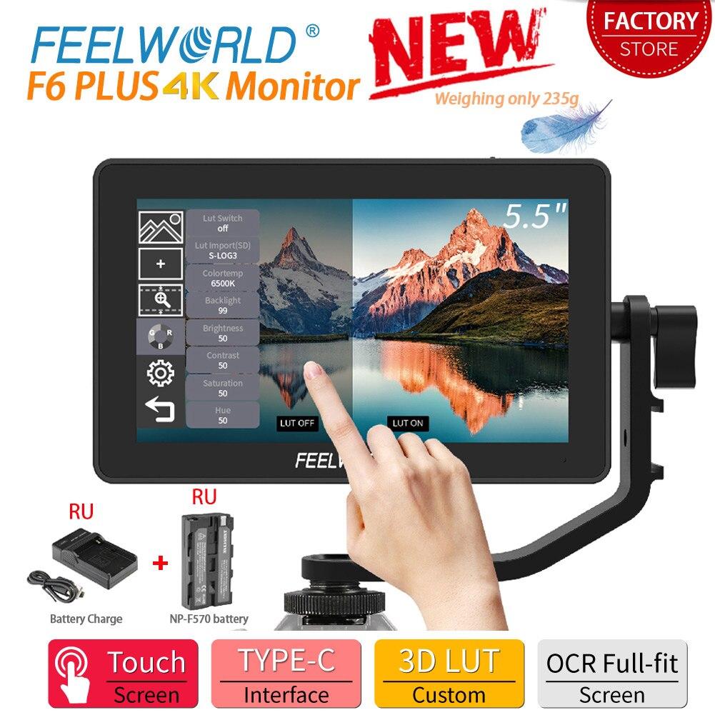 Feelworld 4k hdmi câmera monitor de campo 5.5 Polegada 3d lut tela sensível ao toque ips completo hd 1920x1080 monitor para dslr câmera f6 mais conjunto