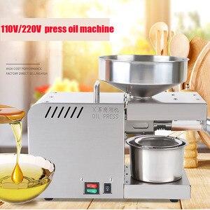 Image 5 - 110/220V Oil presser 610W Household stainless steel Oil press machine Peanut oil maker use for Sesame/Almond/Walnut